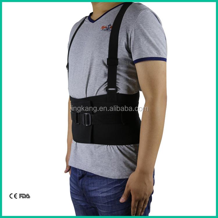 Ceinture de soutien dorsale orthopédique pour ceinture lombaire de travail universelle sangle de ceinture lombaire de sécurité chaude reste en acier plié