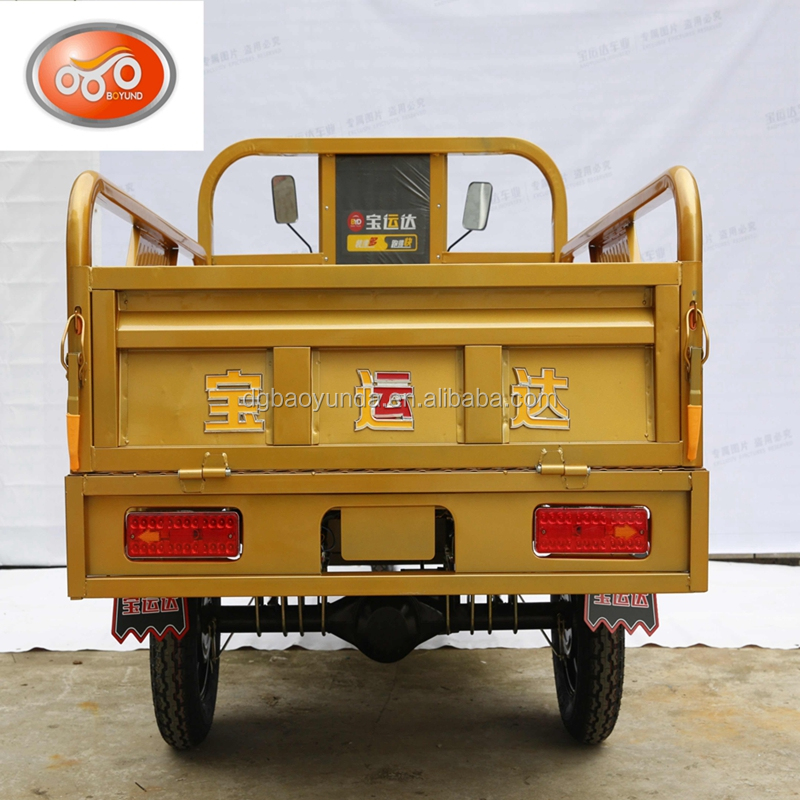 farmer used open body cargo electric tricycle,china three wheel motorcycle