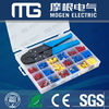 Terminal For Wire Accessary MG 2014