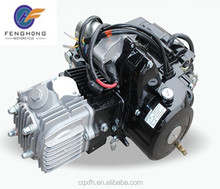 Chinese produce 120 atv 4 stroke automatic clutch Motorbike/ATV motorcycle engine 120cc