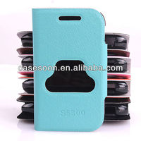Wallet case for Samsung Galaxy Pocket S5300 With Stand with caller ID display function
