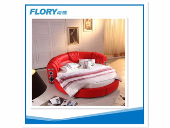 Latest bedroom furniture round bed design with radio