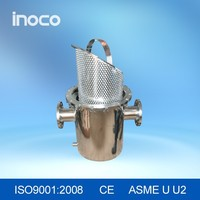 INOCO waste water system