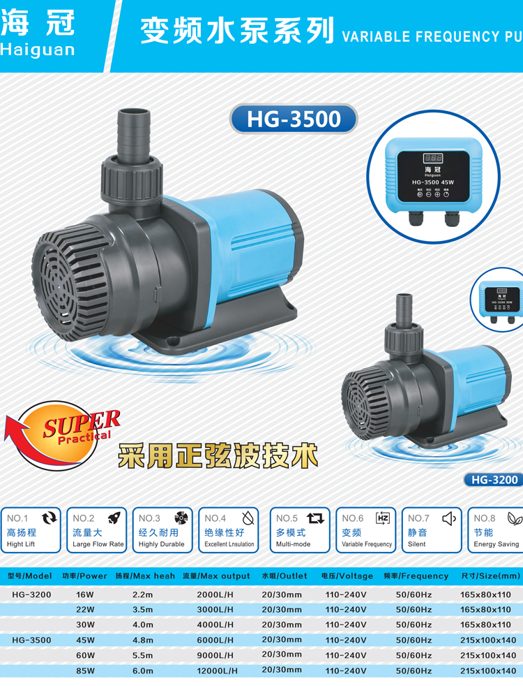 High quality aquarium water filter jet pump aquarium filter pump