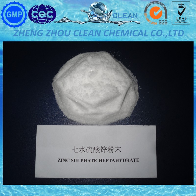 ZnSO4.H2O Feed Additive Zinc Sulphate Monohydrate