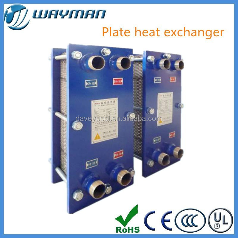 Swimming pool heat exchanger 300KW - 800kW 16 kg/s BB60/BH60 series Alfa Laval M6/M6M replacement Gasket plate type