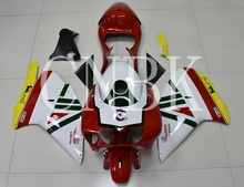 Fairing RS250 1998 - 2002 Red White Fairings RS250 1999 Motorcycle Fairing RS 250 2000 2001 98 99 00 <strong>01</strong> <strong>02</strong>