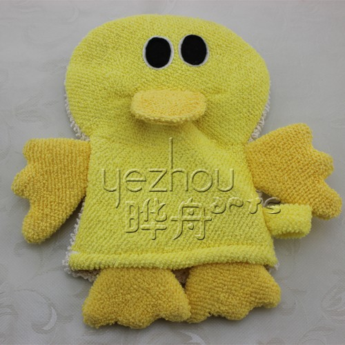 Duck shape terry cloth baby and kids bath mitt