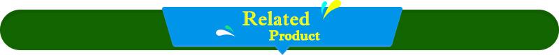 RelatedProduct