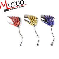Motoo - Motorcycle Mirror Chrome Aiptasia Motorcycle Skull side rearview Mirror 8MM&10MM