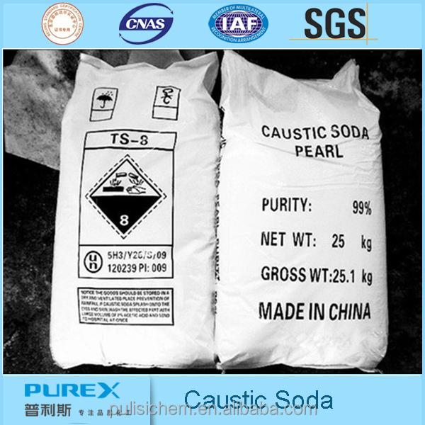 SGS tested NAOH Sodium Hydroxide (Caustic soda) pearls/beads/flakes/solid 99%
