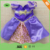Customied cheap 18 inch doll clothing , flat doll clothing