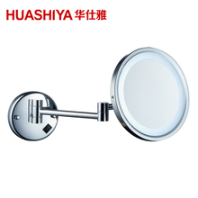 HSY1006 Swivle Bathroom Led Light Mirror with 3x Magnifying mirror sheet