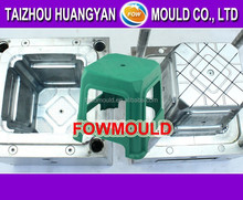 Good design moulding injection plastic household child stool mould