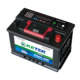 KETER 12V SEALED MAINTENANCE FREE AUTO BATTERY CAR BATTERY