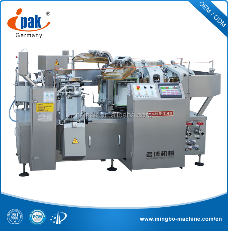 MB8ZK10-150 Premade Pouch Filling Sealing Machine for Quinoa with multi-head weigher