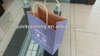 Paper bag printing, carrying bag, single white kraft paper carrying bag printing