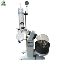 small vacuum distillation equipment short path rotary evaporator