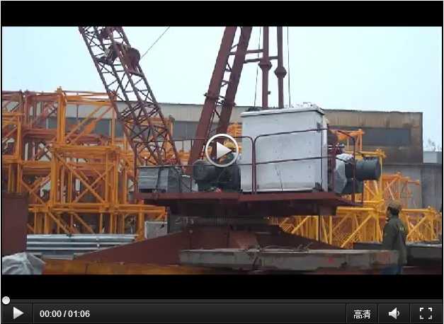 China leading derrick crane manufacturer rooftop crane for sale