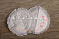 hospital nursing pad mother care product perfect adhesive pad