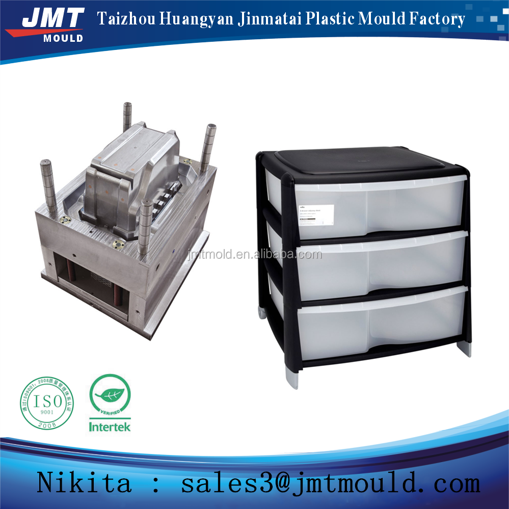 injection plastic clothes storage box mould