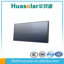 Plate Solar Collector For Systems with Whole Laser Welding Absorber/used containers
