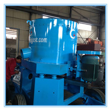 manganese ore centrifugal concentrator/separator for separator gold