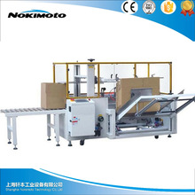 Complete machine to make carton box from cardboard box erector carton box erector machine