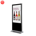 43 inch advertising lcd screen ad digital signage display panels player