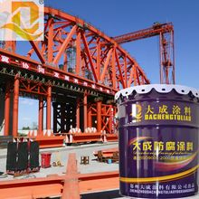 WHOLESALE ACRYLIC PAINT INTERNATIONAL FOOD GRADE PAINT FOR METAL