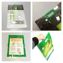 Different types rice packaging of plastic rice packing bags for 1kg 2kg 5kg