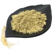 Free sample natural instant plant ginseng extract powder