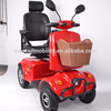 China cheap 4 wheel electric golf cart folding mobility scooter disabled scooter