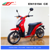 FHTZ electric motorcycle for sale with 18 inch tire