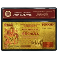 China supplier Hong Kong 1 Million pure gold banknote Hong Kong's return in 97 to commemorate 24k gold foil banknote with frame