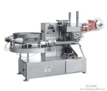 Ball lollipop wrapping machine for chocolate product best price