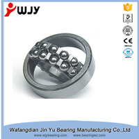 new product launch in china 2317 Self Aligning Ball Bearings for engine