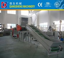 plastic recyling pe pp film recycling production line(300-1000kg)