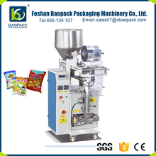 Multifunctional Mechanical haw flakes packaging machine