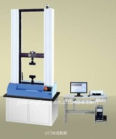 digital tension testing machine