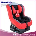 Passed ECE R44/04 Safe Baby Car Seat Product/Baby Safety Cushion/Car Seat Safety For Kids/Group0+1+2, Weight0-25kg InfantCarSeat