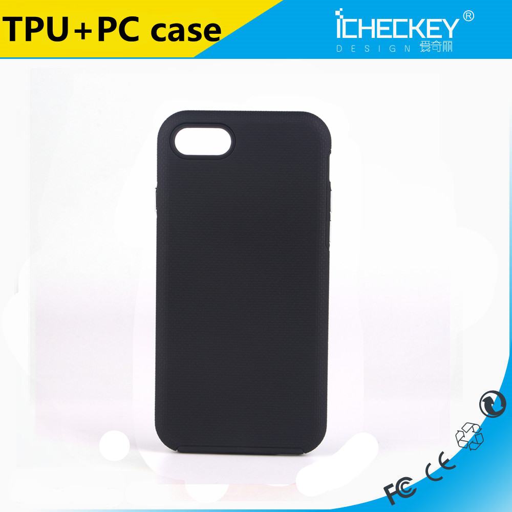 Matte Finishing Combo TPU and PC Phone Case for iPhone 7