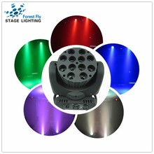 12pcs RGBW 4-in-1 beam led moving head light with strobe effects for dj disco lighting