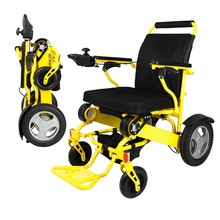 2018 hot new product foldable lightweight electric wheelchair with 250W brushless motor and lithium battery
