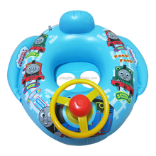 2018 Inflatable Baby Pool Float Swimming Ring for the Age 6-48 Months with Bath Toys & Gift Storage Bag