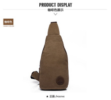 Cool Canvas Chest Pack Crossbody Outdoor Travel Bag Rucksack Sling Backpack