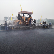 Polymer Asphalt Modifier for Pervious Asphalt Pavement