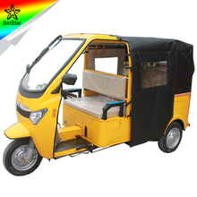 Auto Rickshaw Price Motorcycle Three Wheel Vehicle Passenger Petrol Vehicle