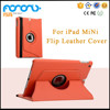 Tablet Accessories new Classical Leather Case Cover Pouch Stand For ipad mini 7.9 inch