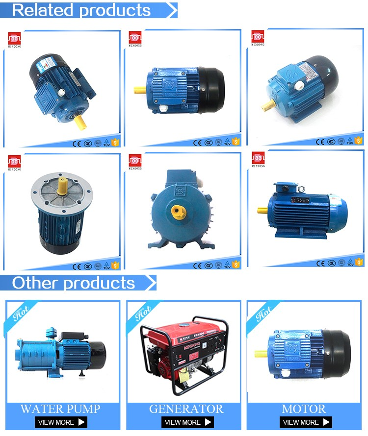 High quality high power three phase 0.25 hp electric motor
